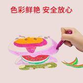 新年鉅惠36色油畫棒塑盒棒棒彩寶寶蠟筆 小學生涂鴉安全油畫棒 小巨蛋之家