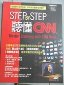 【書寶二手書T2/語言學習_ETG】Step by Step聽懂CNN_Live ABC