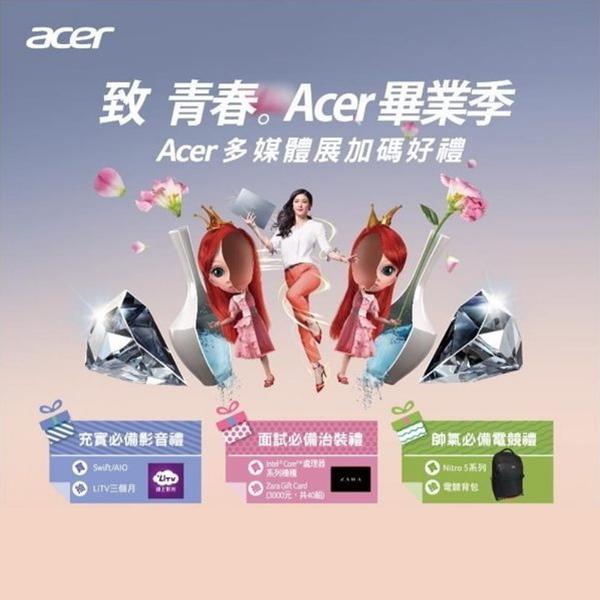 ACER SF314-52G-58ED銀.(i5-8250U/MX150-2GB/8GB/256GB SSD/W10/FHD IPS 康寧玻璃)