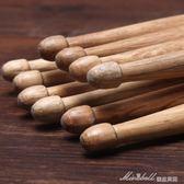 架子鼓鼓棒5a 練習鼓棒鼓錘鼓槌橡木質爵士鼓鼓棍 YYP  蜜拉貝爾