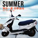 3D立體防曬隔熱坐墊套 機車坐墊 電動車機車 透氣隔熱通風防潮防滑(L-2XL)