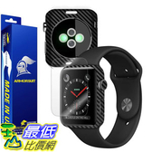 [107美國直購] 保護膜 Apple Watch 42mm (Series 3) Screen Protector + Black Carbon Fiber Skin Protector