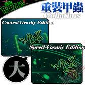 [ PC PARTY ] 雷蛇 Razer 重裝甲蟲Goliathus Speed Cosmic ,Control Gravity Edition 鼠墊 大
