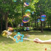 兒童泡泡棒泡泡槍泡泡環吹泡泡水補充液泡泡機