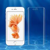 蘋果6s全屏覆蓋鋼化膜6plus水凝膜