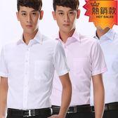 襯衫男 夏季男士短袖襯衫白色正裝韓版修身半袖襯衣商務休閒職業寸衫男裝 鹿角巷
