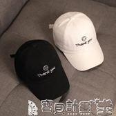 兒童童帽 兒童帽子男潮男童棒球帽春秋夏季遮陽薄款4寶寶鴨舌帽1-3歲女童2 寶貝計畫
