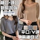 EASON SHOP(GW2610)純色...