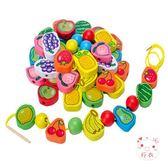 繞珠玩具木制寶寶穿線串珠子繞珠積木 男女孩幼兒童益智串珠玩具1-2-3-6歲 聖誕禮物