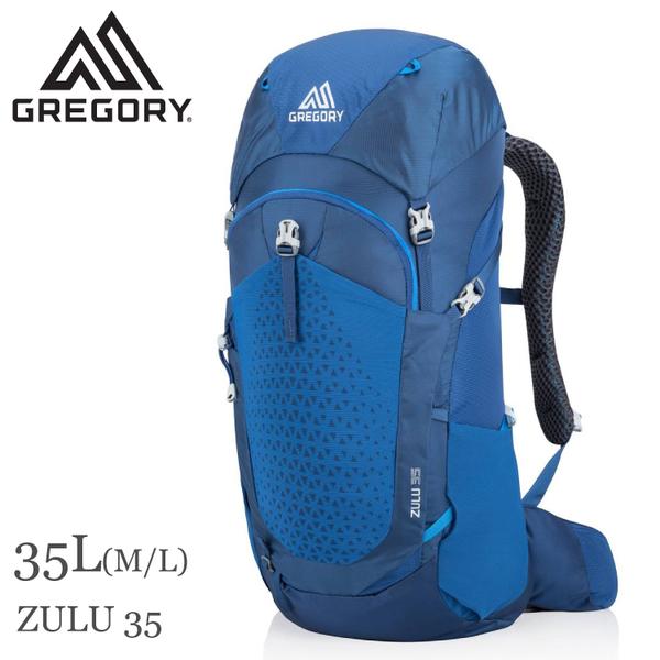 【GREGORY 美國 ZULU 35 M/L 登山背包《帝國藍》35L】111583/雙肩背包/後背包/自助旅行/健行/旅遊
