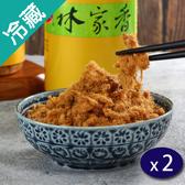 金沙肉鬆200G/罐X2【愛買冷藏】