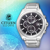 CASIO 手錶專賣店  CITIZEN星辰 CA0350-51E 運動款時髦三眼 夜光男錶 光動能