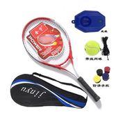 網球拍初學者套裝專業男女通用學生選修課練習igo爾碩數位3c