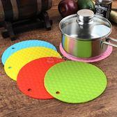 餐墊  硅膠墊4張套裝隔熱墊 耐高溫餐桌墊防滑餐墊鍋墊碗盤墊igo 俏女孩