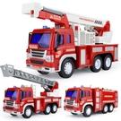 消防車玩具車蕓梯救火水罐滅火車工程車套裝...
