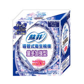 蘇菲導管式棉條量多加強型25入【康是美】