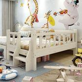 雙十二狂歡實木兒童床帶護欄小床男孩女孩床單人床鬆木嬰兒加寬床拼接床