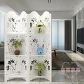 屏風 簡約古典荷花臥室隔斷玄關時尚客廳白色雕花折疊置物架折屏xw