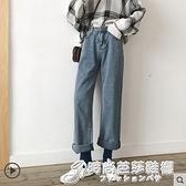 牛仔褲女夏季新款高腰泫雅直筒寬鬆韓版顯百搭闊腿老爹褲子 聖誕節全館免運