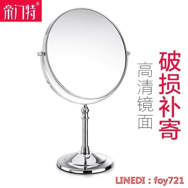 帝門特臺式化妝鏡歐式鏡子雙面梳妝鏡結婚公主鏡隨身便攜美容放大 可卡衣櫃