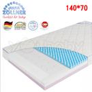 德國 Julius Zoellner Dr.Lübbe Air Premium 嬰兒床墊140x70cm -送 澳洲NVEY嬰兒沐浴乳250ml+天絲床包x1