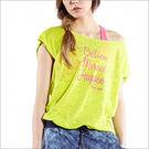 雲彩燒花罩衫TA584(商品圖不含內搭)...