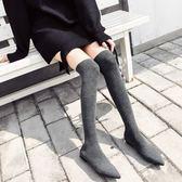 長筒過膝長靴子女冬季2018新款秋款韓版百搭尖頭高筒平底馬靴灰色『摩登大道』
