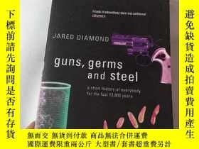 二手書博民逛書店Guns罕見germs and steelY206777 Jar