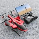 遙控飛機小學生無人機兒童迷你直升機耐摔男孩玩具四軸飛行器模型 名購館品