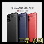 【萌萌噠】三星 Galaxy M32 M12 (4G) 類金屬碳纖維拉絲紋保護殼 軟硬組合 全包矽膠軟殼 手機殼 手機套
