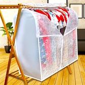衣架防塵罩家用衣服防塵套掛式衣物防塵袋立體防塵罩【匯美優品】