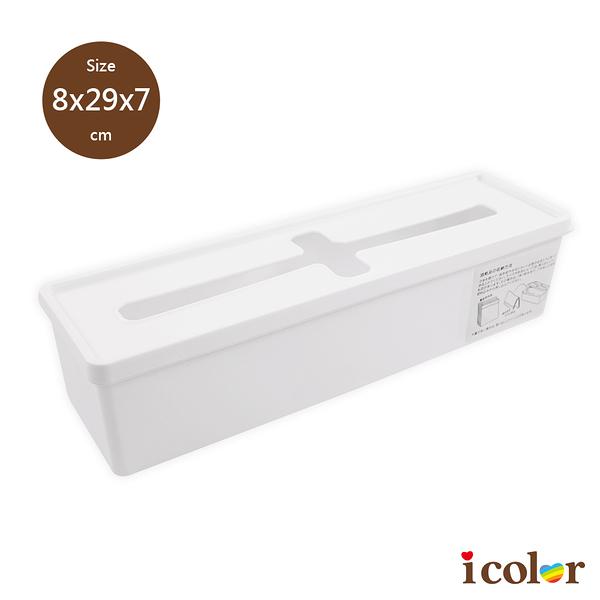i color 日本製 十字框純白長形廚房收納盒(LL)
