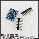 GY-521 MPU-6050三軸加速度 陀螺儀6DOF模組 (1045) /實驗室、學生模組、電子工程、適用Arduino