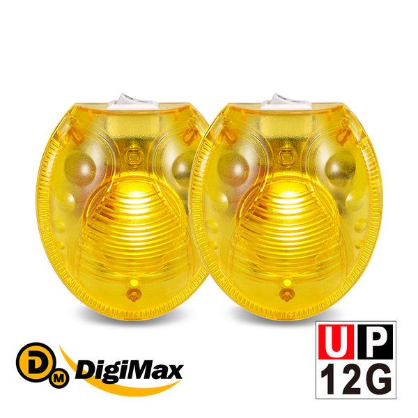 DigiMax★UP-12G 電子螢火蟲黃光驅蚊器 《超值二入組》[ 防 止 登 革 熱 ] [ 室 內 專 用 ]