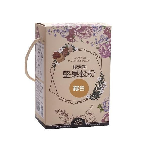 可夫萊-雙活菌堅果穀粉隨手包禮盒-綜合口味(14包入)-2盒組