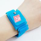 防靜電手環4個打包賣 包郵無繩防靜電手腕帶防靜電手環無線手腕帶除靜電 C54可卡衣櫃
