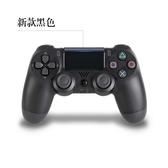 全新PS4手柄有無線PRO藍牙遊戲手柄PC電腦USB震動 教主雜物間