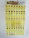 【震撼精品百貨】SpongeBob SquarePant海棉寶寶~貼紙『笑』