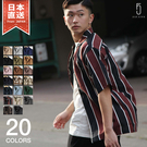 採用透氣性與快乾性優異的夏季面料,寬鬆的寬版剪裁可以穿出時下流行的衣著風格,是盛夏的必備款。