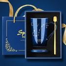 陶瓷星座馬克杯帶蓋勺咖啡牛奶茶杯女大容量情侶喝水杯子男生家用 【夏日新品】