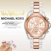 Michael Kors MK6358 美式奢華休閒腕錶 現貨+排單 熱賣中!
