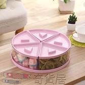 歐式家用干果盤客廳水果盤分格帶蓋