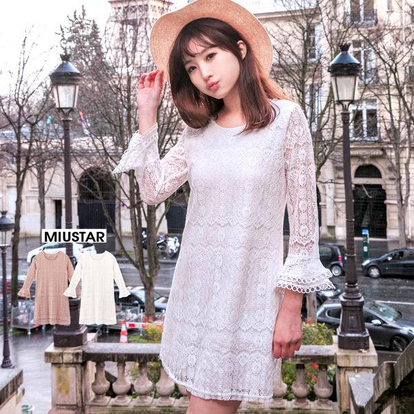 ★現貨★MIUSTAR 優雅合身鏤空雕花雙層袖布蕾絲洋裝(共2色)【NF0447LC】預購