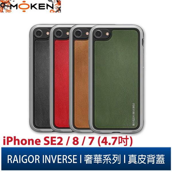 【默肯國際】RAIGOR INVERSE奢華系列iPhone SE2 / 8 / 7 (4.7吋)真皮背蓋2.5米 SGS防摔認證保護殼
