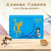 【樂活】香檳茸鱸魚淬禮盒(60mlx10入)FG專家認證