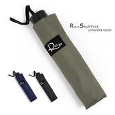【RainSky】Folding經典復刻折疊傘 /雨傘洋傘遮陽傘陽傘抗UV傘非自動傘反向傘黑膠傘+2