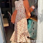 舒適洋裝 秋季2020新款碎花裙吊帶洋裝女春秋復古法式收腰顯瘦魚尾裙裙子 快意購物網