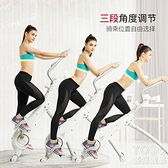 健身車 斯諾德動感單車家用靜音健身車全折疊室內腳踏自行車健身器材 快速出貨