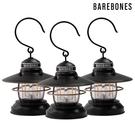 【組合優惠】Barebones 吊掛營燈組(3入) Edison Mini Lantern / 城市綠洲(檯燈 吊燈 USB充電 照明設備)