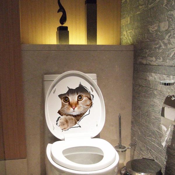 3D破洞貓.3D破洞狗立體牆貼.馬桶貼.冰箱貼.可移除壁貼.萌萌豬生活館